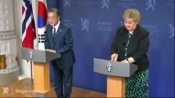 문재인 대통령·솔베르그 노르웨이 총리 공동 기자회견