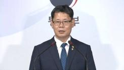 정부, 북한 식량난 지원 추가 발표