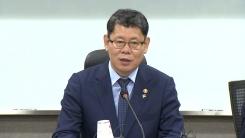 김연철 통일부 장관 국회 좌담회 참석