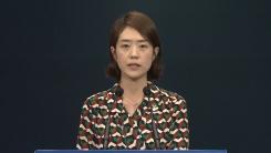 청와대 신임 정책실장 김상조·경제수석 이호승 임명