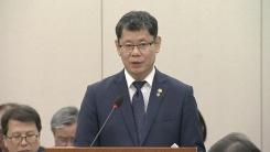 외통위, 북한 동력선 사건 업무 보고