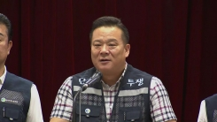 우정노조 총파업 철회...중재안 수용