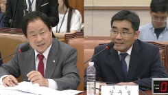 윤석열 검찰총장 후보자 인사청문회 ⑬