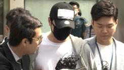 강지환 오늘 영장 심사…이 시각 분당경찰서