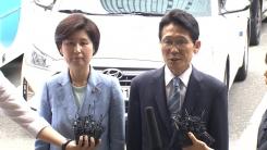 '패스트트랙 고발전' 윤소하·백혜련 의원 경찰 출석