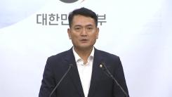 국토부, '택시-모빌리티 업계 상생 방안' 발표