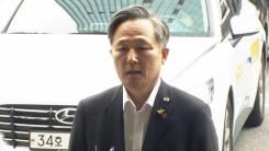 '패스트트랙 고발' 소환조사…표창원 의원 출석