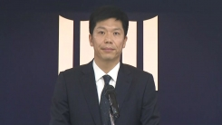 검찰, 유해 가습기 살균제 수사 결과 발표