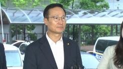 패스트트랙 고발 3차 소환 조사…홍영표 의원 출석