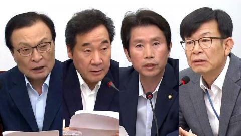 '日 화이트 리스트' 배제 뒤 첫 고위 당·정·청