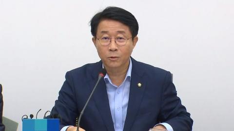'日 화이트 리스트' 관련 고위 당·정·청…결과 발표