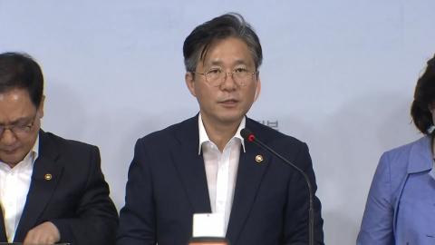 정부, 소재·부품·장비 경쟁력 강화 대책 발표
