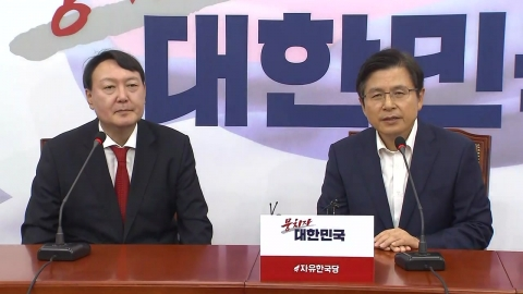 윤석열 검찰총장, 한국당 황교안 대표 예방