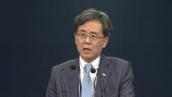 김현종 국가안보실 2차장 지소미아 관련 브리핑