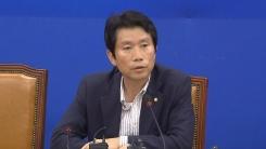 당·청 긴급회동…인사청문회·지소미아 등 논의