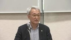 '조국 딸 장학금' 관련 부산대 의전원 입장 발표