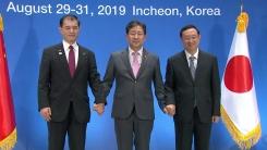 """한중일 문화장관, 오늘 공동선언문 발표…""""문화 교류 지속"""""""
