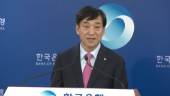 한국은행, 이번엔 기준금리 동결…추가 인하 가능성은?