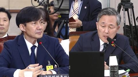 조국 법무부 장관 후보자 청문회 (7)