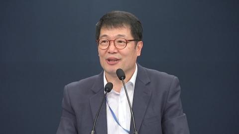 """""""고용 회복세 뚜렷"""" 청와대 일자리 수석 브리핑"""