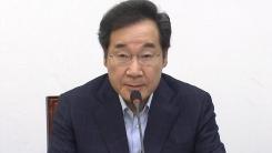 고위 당·정·청, 국회에서 '검찰개혁' 논의