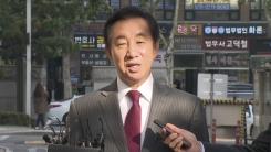 김성태, 'KT 전 임원들' 유죄 판결 뒤 첫 재판