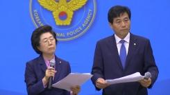 국회 정보위, 안보지원사 국감 결과 브리핑