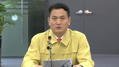 철도노조 파업 대비 비상 수송대책 점검