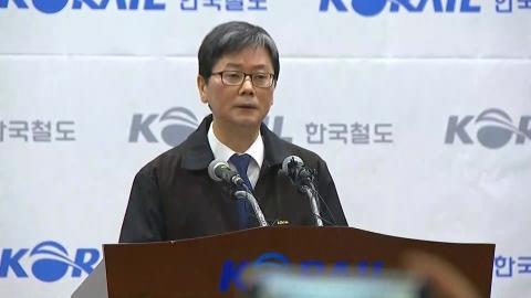 철도노조 무기한 총파업 돌입…코레일 사장 대국민 사과