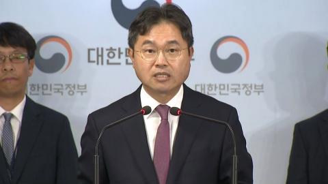 정부, 대체복무 개선안 발표…'병역특례 감축'
