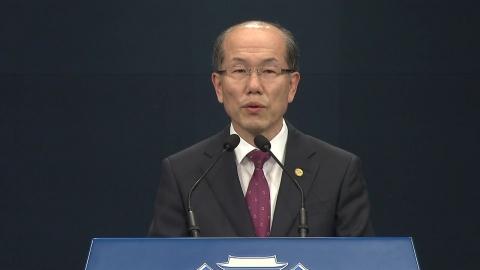 김유근 NSC 사무처장, 지소미아 종료 여부 발표
