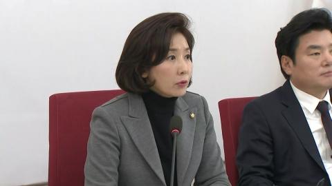 """한국당, 선거법 부의 규탄 """"패스트트랙 법안 무효"""""""