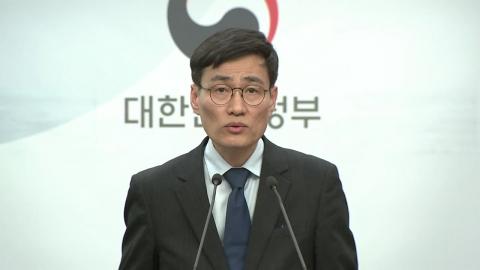 '수상한 부동산 거래' 관계기관 합동조사 1차 발표