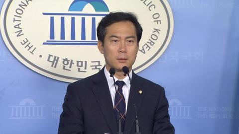 자유한국당 김영우 의원, 총선 불출마 선언