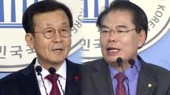 민주당 중진 원혜영·백재현 의원 불출마 선언