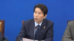 민주당 이인영 기자간담회…공수처법 '질서 있는 처리' 요청