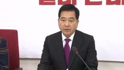 한국당 심재철 기자간담회…공수처 법 비판 전망