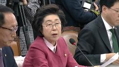 추미애 후보자 인사청문회 (1)