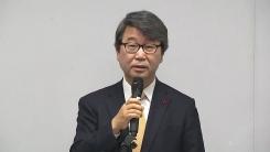 삼성 준법감시위원회 구성·운영 방안 발표