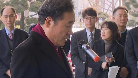 이낙연 전 총리 환송행사…2년 7개월 임기 마무리