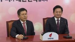 한국당 황교안 대표·원희룡 제주지사 전격 회동
