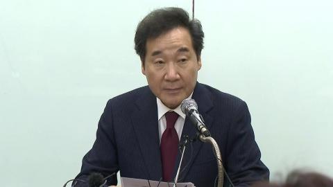 이낙연, '선대위원장·종로 출마' 수락 기자회견