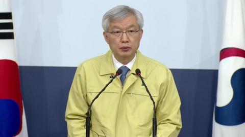 외교부, 우한 체류 국민 지원 대책 발표