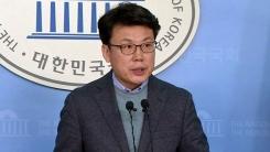 민주당 공직선거후보자검증위, 김의겸 적격 여부 발표