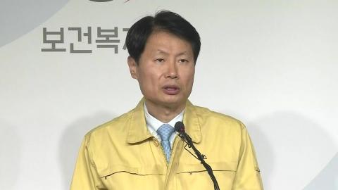 우한 교민 아산·진천 격리수용 결정