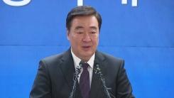 싱하이밍 중국대사, 신종 코로나 관련 입장 발표