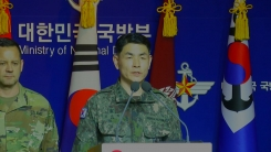 한미, 내달 연합훈련 조정 관련 입장 발표