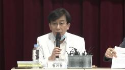 '코로나19 치료체계 전환' 중앙임상위 기자회견