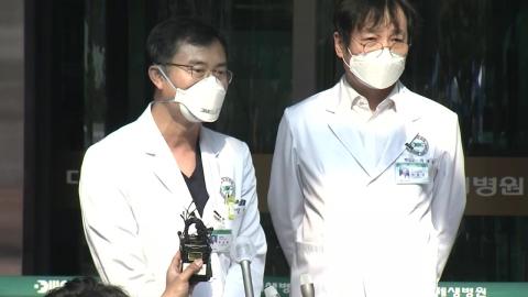 분당제생병원에서 9명 무더기 확진…경기도 첫 집단 감염
