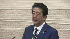 日 아베 총리, '긴급사태' 선언 대국민 기자회견